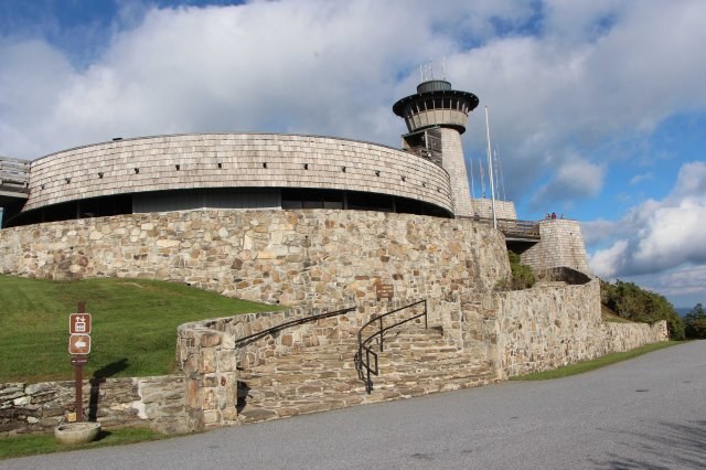 Brasstown Bald Visitor\'s Center